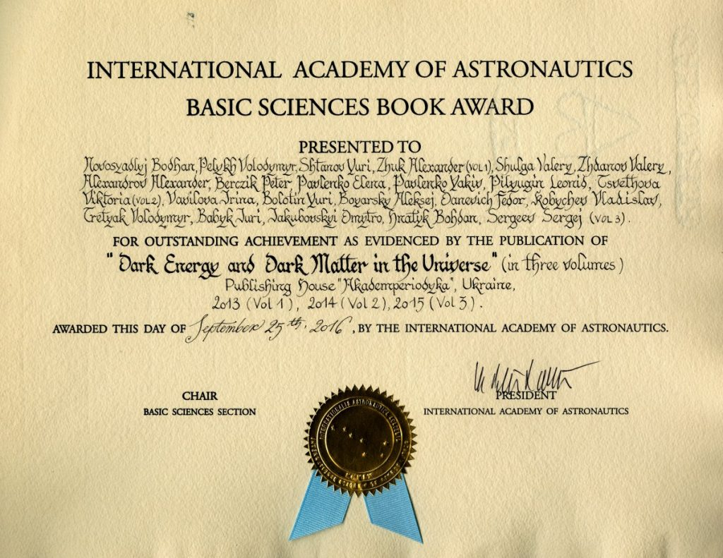 iaa_award_for_book_on_dark_energy_and_matter_1